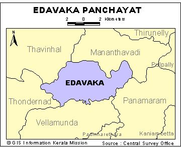Way-edavaka.jpg