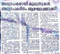 12060 mathrubhumi sept 6.jpg