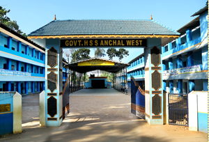 Ghss anchal west school photo.png